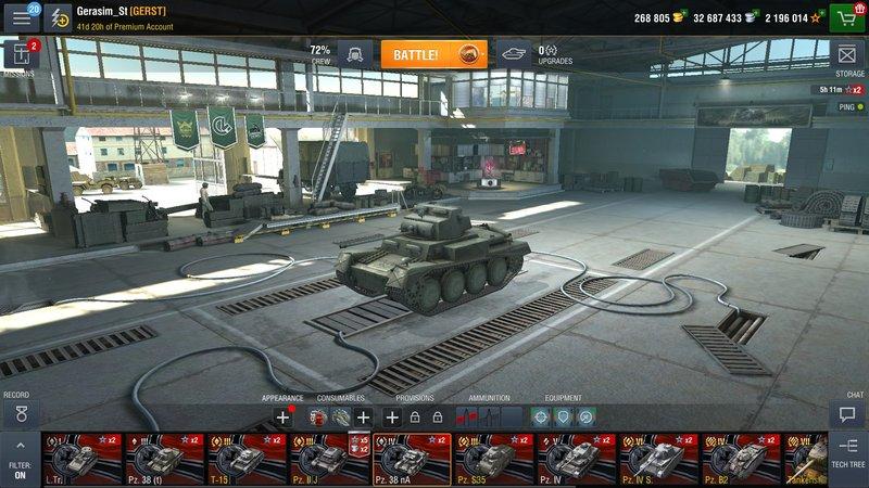 Blitz in of tanks world sign U
