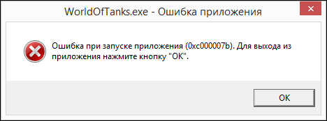 error07b
