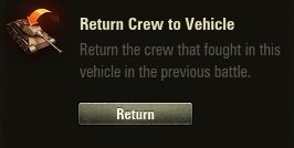About: Crew | World of Tanks
