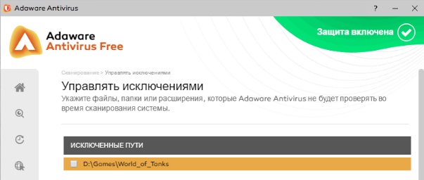 Adaware Antivirus Free WOT Screen 5.png
