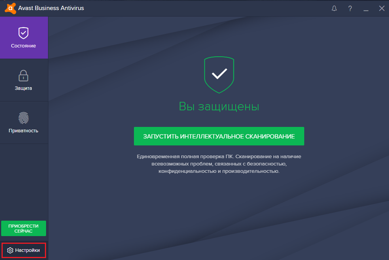 Avast Business Antivirus WOT Screen 1.png