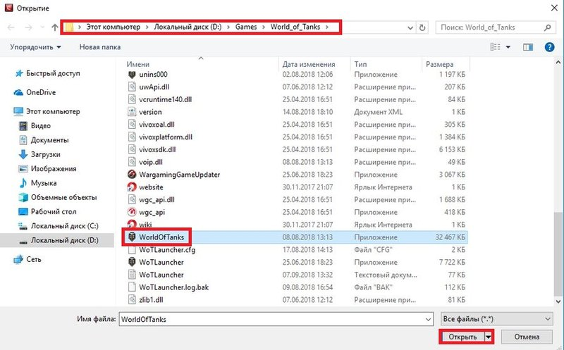 Comodo Internet Security Pro WOT Screen 11.jpg
