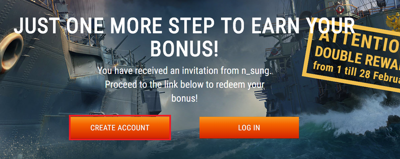 How to invite friends or be invited | World of Warships
