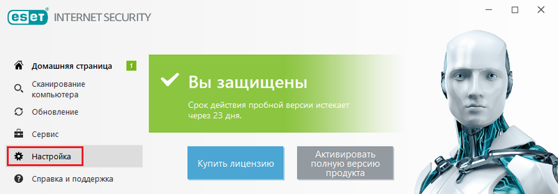 Eset Internet Security WOT Screen 1.png