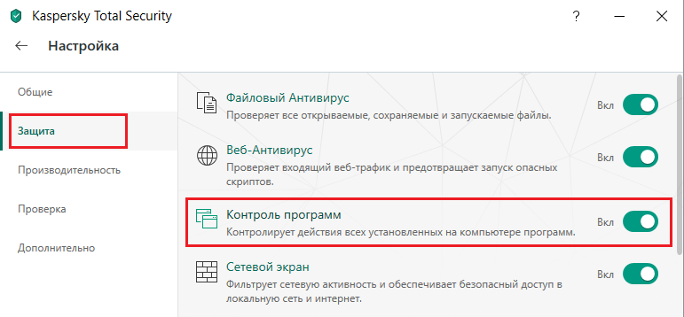 Kaspersky Total Security WOT Screen 2.png