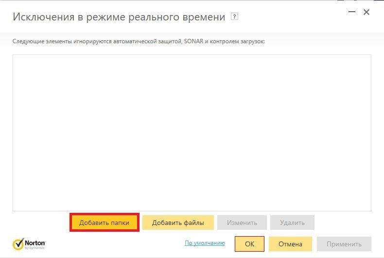Norton Security Premium WOT Screen 10.jpg
