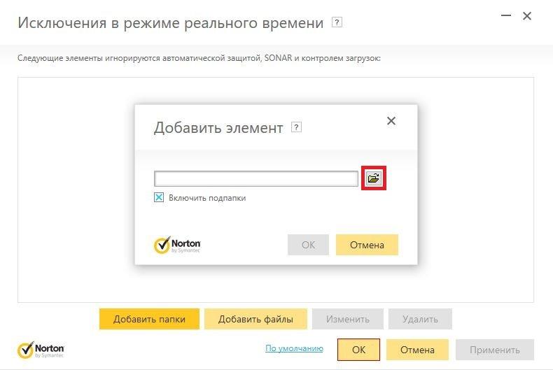 Norton Security Premium WOT Screen 11.jpg