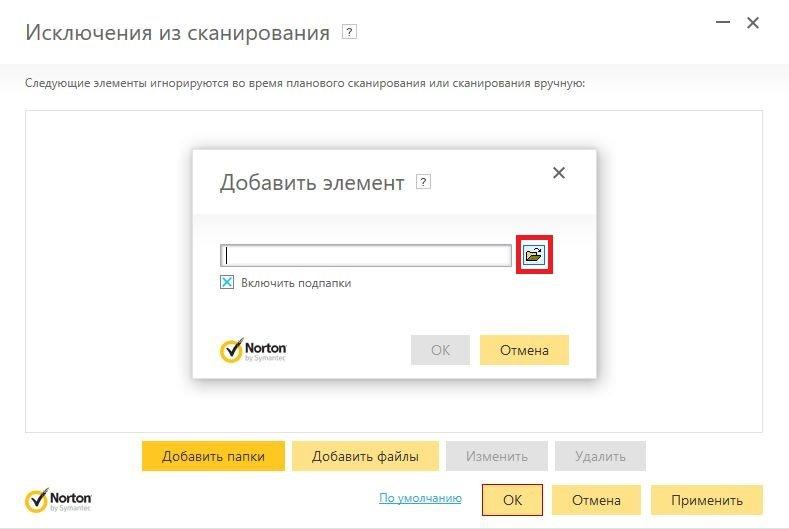 Norton Security Premium WOT Screen 5.jpg