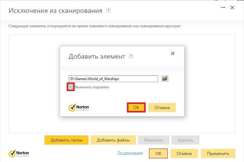 Norton Security Premium WOWS Screen 7.jpg