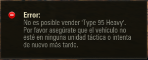 UnabletosellES1