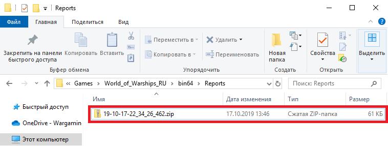 WGCheck_05.png