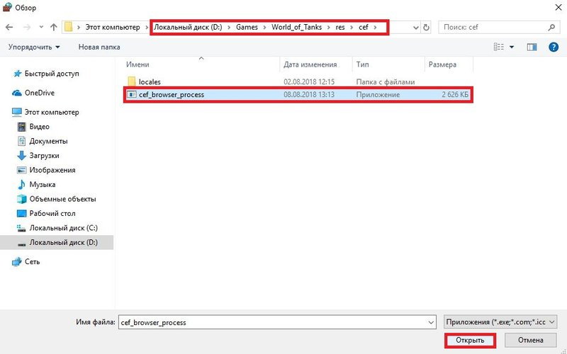 Windows Defender WOT Screen 18.jpg