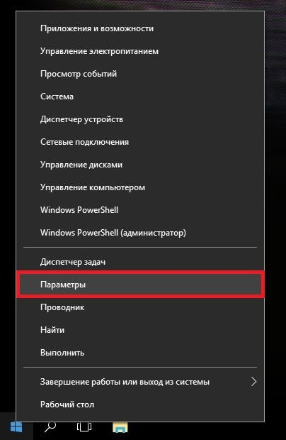 Windows Defender WOT Screen 1.jpg