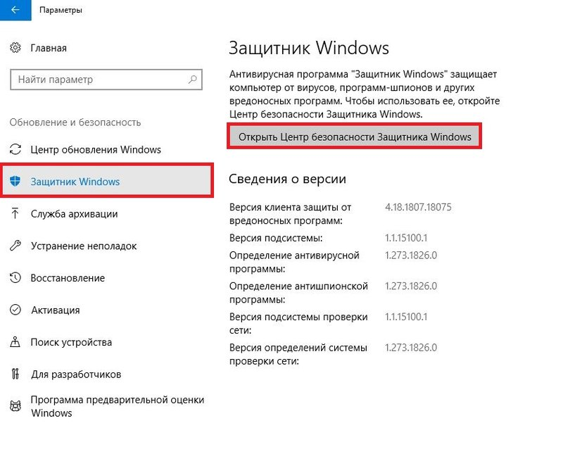 Windows Defender WOT Screen 3.jpg