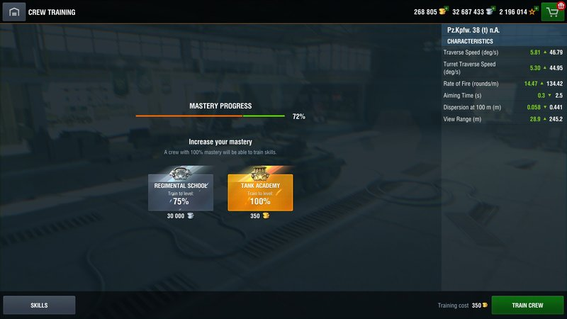 Crew: Training | World of Tanks Blitz