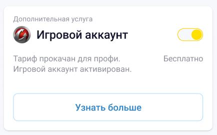 kazakh6
