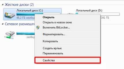 newchkdisk1