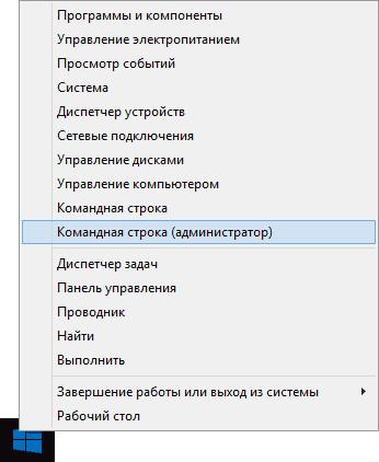 newchkdisk5