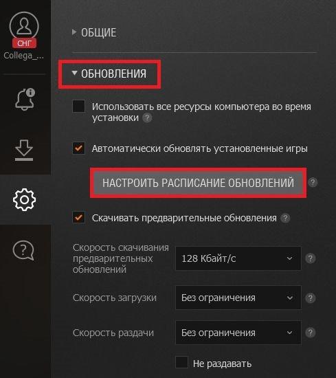 screen9.jpg