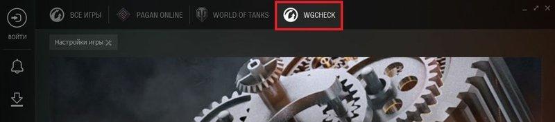 wgcwgc2.jpg