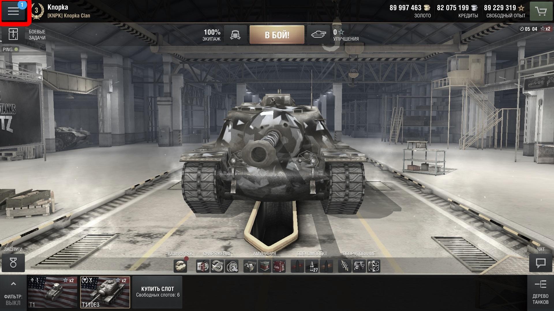World of tanks турниры [PUNIQRANDLINE-(au-dating-names.txt) 56