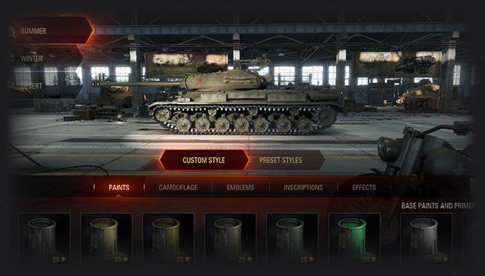 Exterior Customisation   World of Tanks