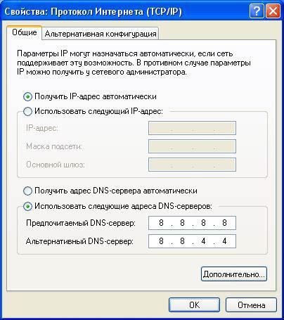 Что делать в случае проблем с DNS? | World of Warships