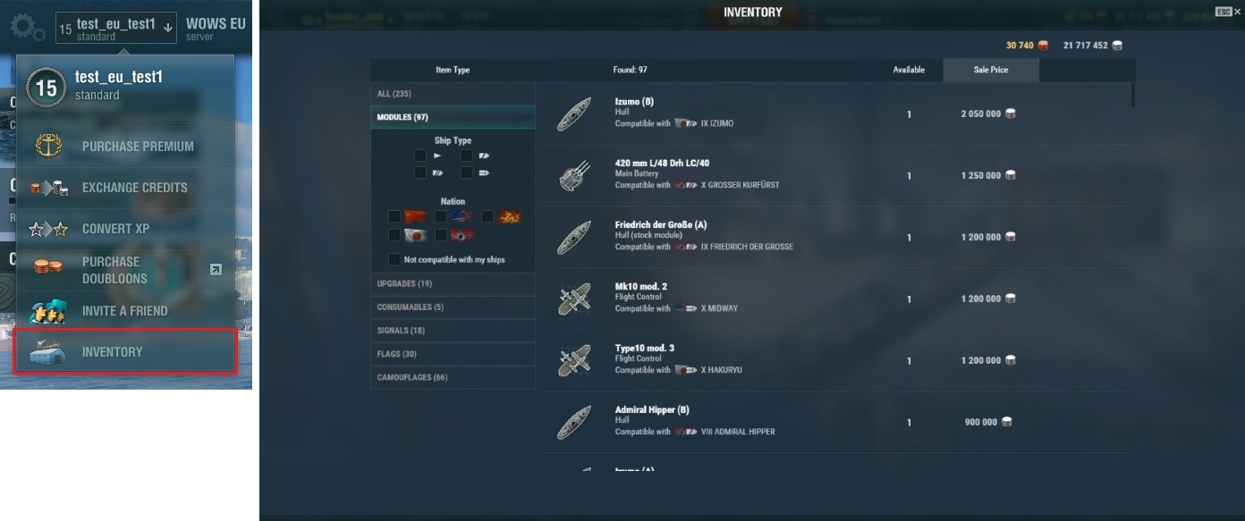 wows_inventory