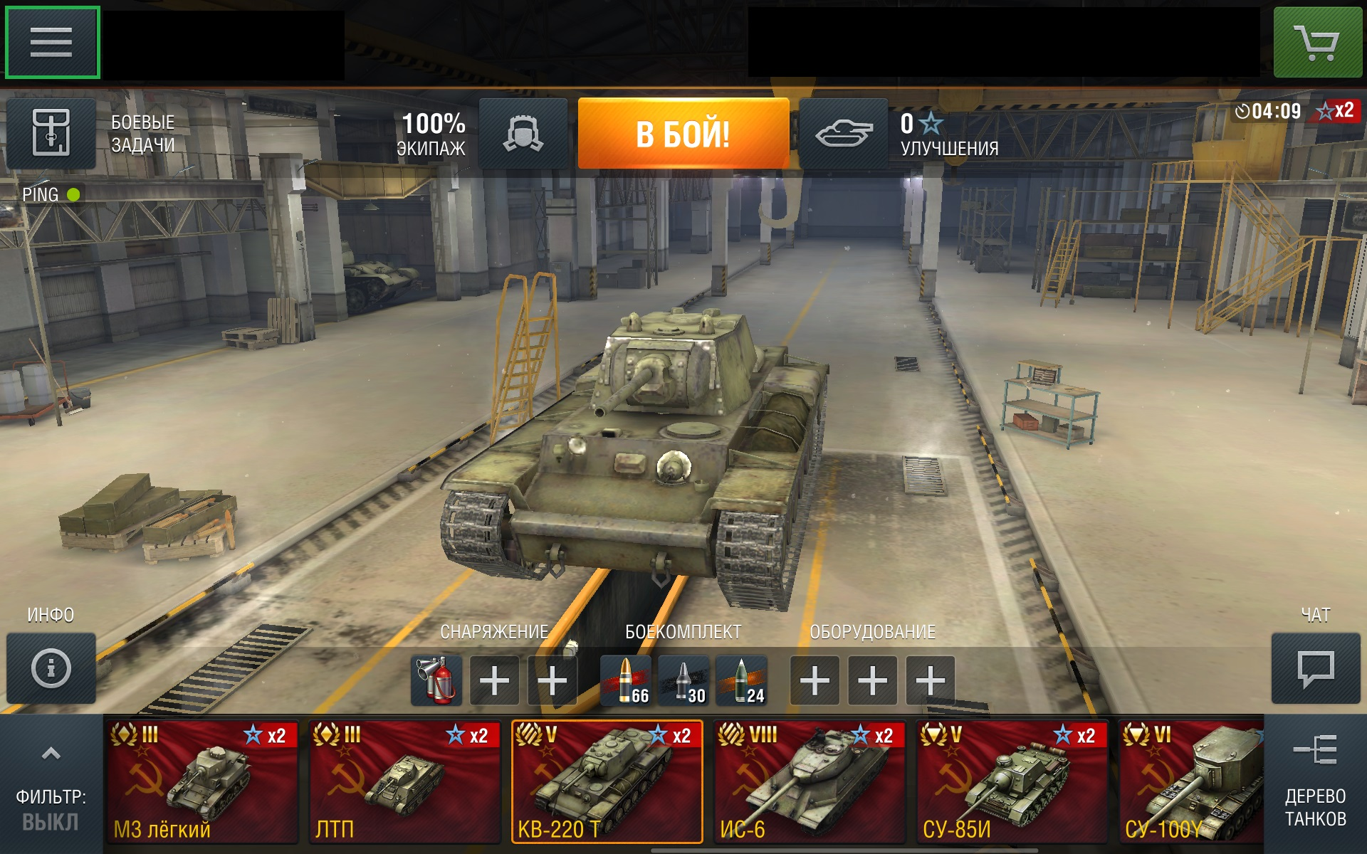 Подарки world of tanks blitz на 43